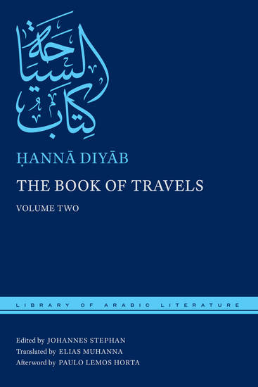 The Book of Travels - Volume Two - cover