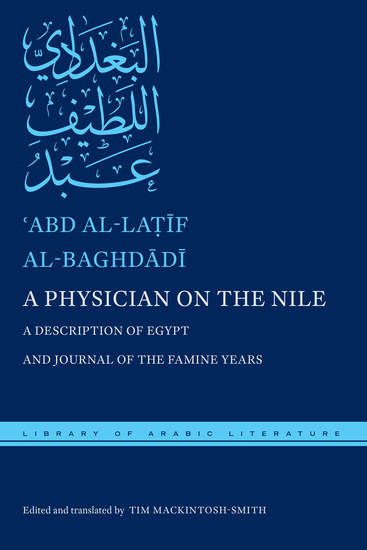 A Physician on the Nile - A Description of Egypt and Journal of the Famine Years - cover