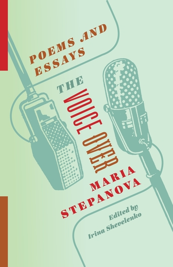 The Voice Over - Poems and Essays - cover