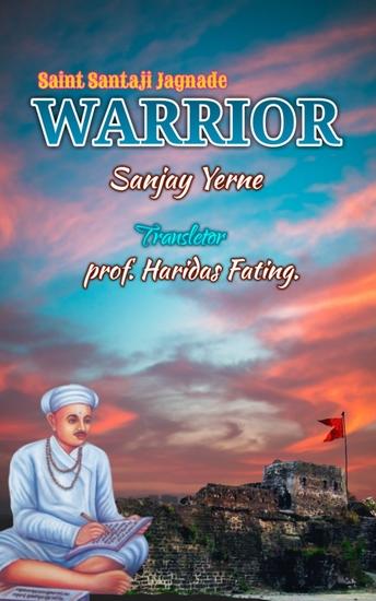 Warrior - Santaji Jagnade - cover