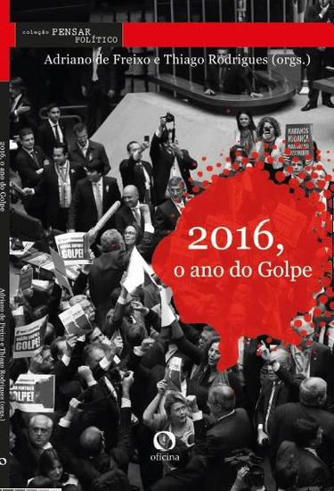 2016 O ano do Golpe - cover