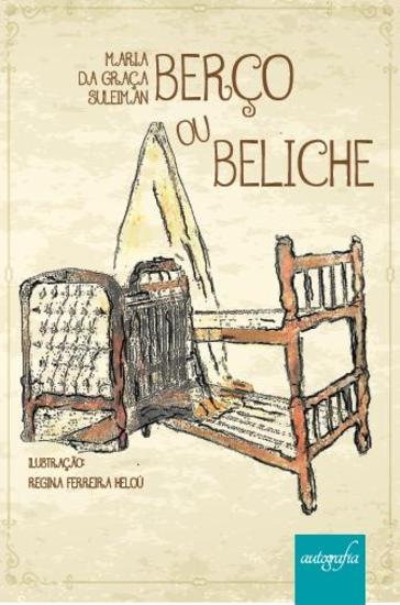 a Berço ou Beliche - Berço ou Beliche - cover