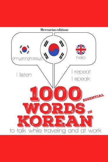 1000 essential words in Korean - cover