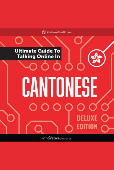 Learn Cantonese: The Ultimate Guide to Talking Online in Cantonese (Deluxe Edition) - cover