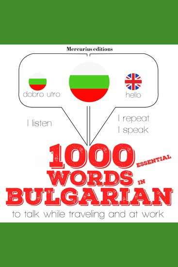 1000 essential words in Bulgarian - cover