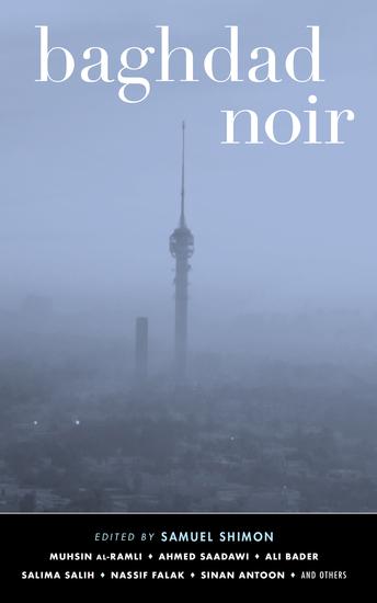 Baghdad Noir - cover