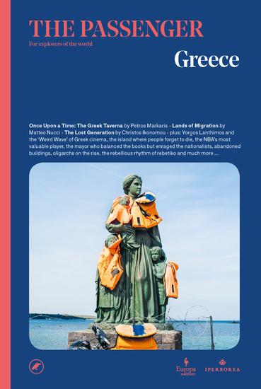 The Passenger: Greece - cover