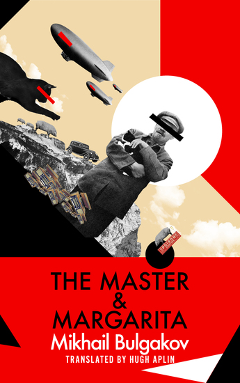 The Master & Margarita - cover