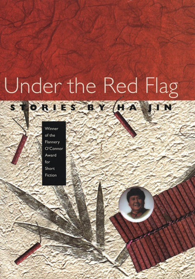Under the Red Flag - Stories - cover