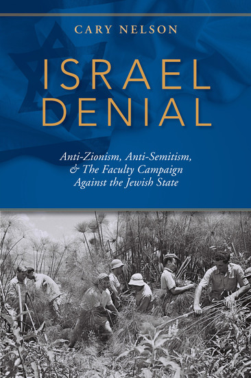 Israel Denial - Anti-Zionism Anti-Semitism & The Faculty Campaign Against the Jewish State - cover