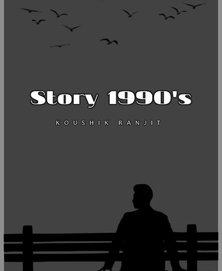 Story 1990's - cover