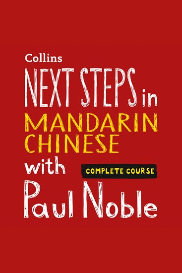 Next Steps in Mandarin Chinese with Paul Noble – Complete Course - Mandarin Chinese made easy with your personal language coach - cover
