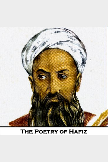 The Poetry of Hafiz - cover