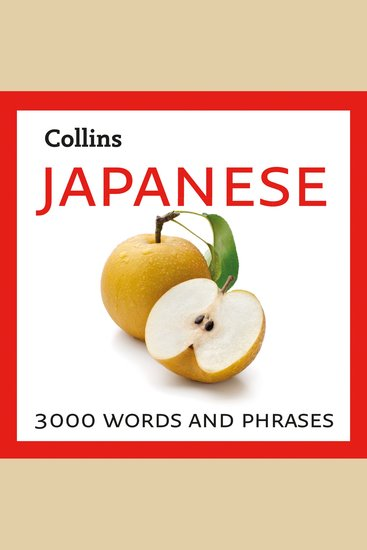 Collins Japanese Audio Dictionary - 3000 Essential Words and Phrases - cover