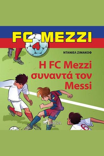 FC Mezzi 4: Η FC Mezzi συναντά τον Messi - FC Mezzi - cover