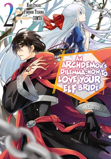 An Archdemon's Dilemma: How to Love Your Elf Bride (Manga) Volume 2 - cover