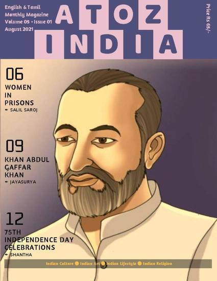 A to Z India - Magazine: August 2021 - cover