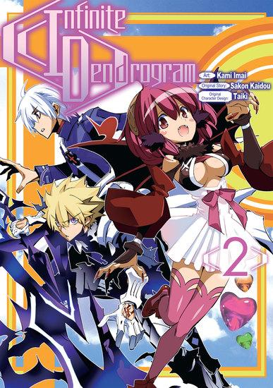 Infinite Dendrogram (Manga) Volume 2 - cover
