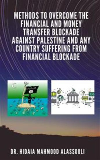 Methods to Overcome the Financial and Money Transfer Blockade against Palestine and any Country Suffering from Financial Blockade - cover