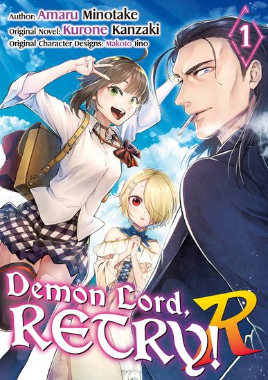 Demon Lord Retry! R (Manga) Volume 1 - cover
