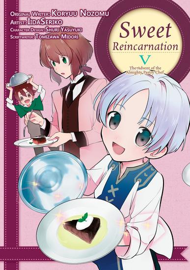 Sweet Reincarnation Volume 5 - cover