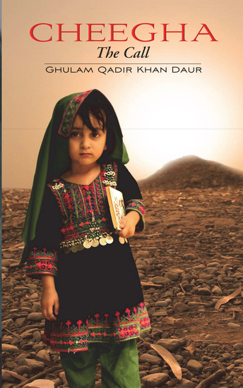 CHEEGHA - The Call from Waziristan the last outpost - cover