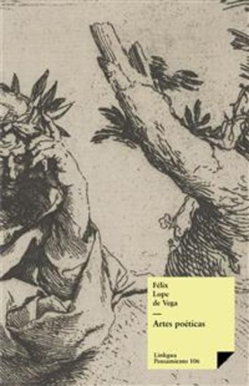 Artes poéticas - cover
