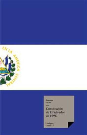 Constitución de El Salvador 1996 - cover