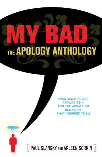 My Bad - The Apology Anthology - cover