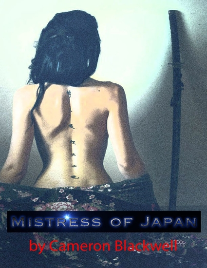 Mistress of Japan - cover