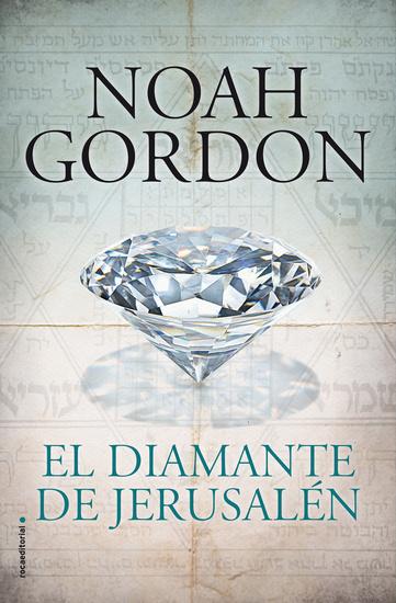 El diamante de Jerusalén - cover