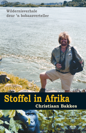 Stoffel in Afrika - cover