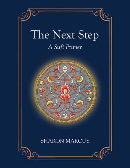 The Next Step: A Sufi Primer - cover