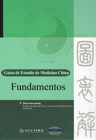 Fundamentos Guías de Estudio de Medicina China - cover