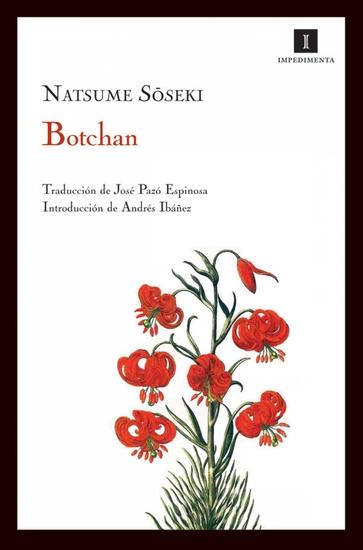 Botchan essay