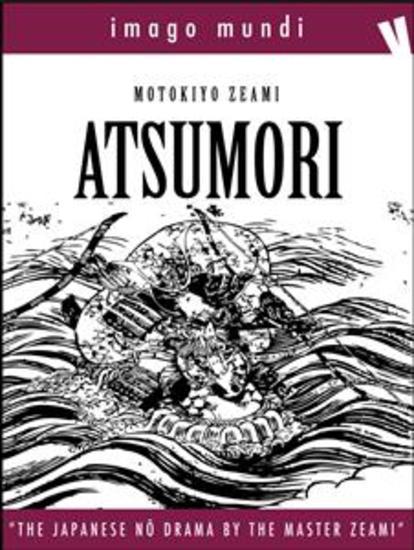Atsumori Essay Examples - image 9