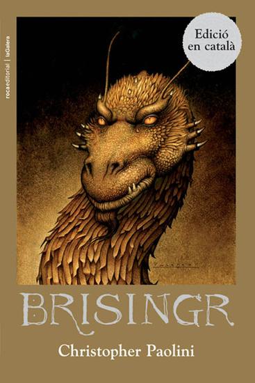 Brisingr - cover