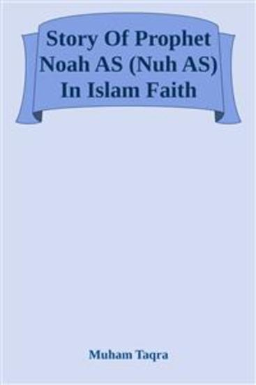 the history of the islamic faith essay The roots of muslim rage the house of islam, where the muslim law and faith like every other civilization known to human history, the muslim world in its.