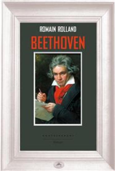 Beethoven - cover