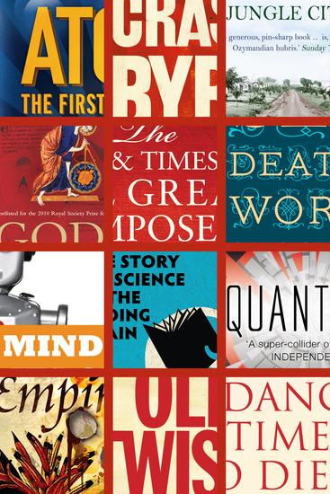 FREE Icon Books eBook Sampler - cover