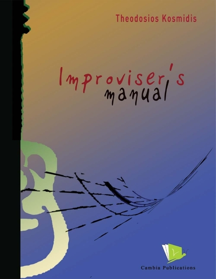 Improviser's Manual - cover