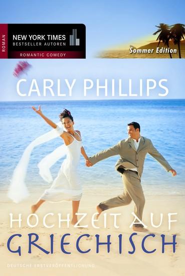 Hochzeit auf griechisch - cover