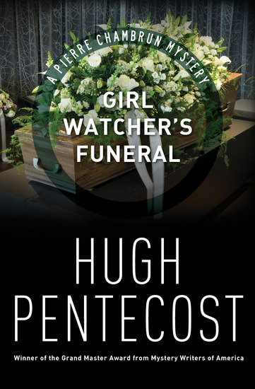 Girl Watcher's Funeral - cover