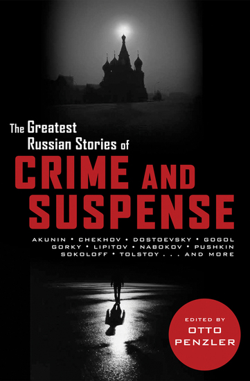The Greatest Russian Stories of Crime and Suspense - cover