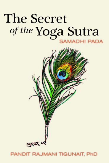 The Secret of the Yoga Sutra - Samadhi Pada - cover