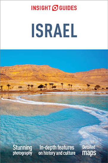 Insight Guides Israel (Travel Guide eBook) - cover