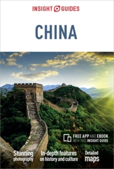 Insight Guides China (Travel Guide eBook) - cover