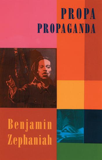 Propa Propaganda - cover
