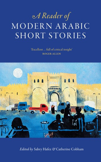 A Reader of Modern Arabic Short Stories - cover