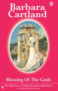 [Book] Barbara Cartland by Gwen Robyns Download PDF EPUB FB2